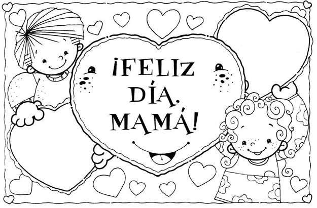 Feliz dia de la madre blanco y negro
